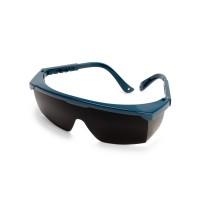 Очки защитные Биолазер
